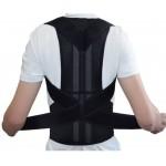 Корректор осанки Get Releif of Back Pain