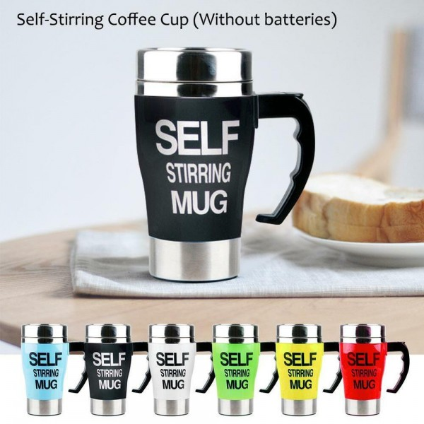 Термокружка мешалка Self Mixing Mag Cup
