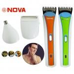 Машинка для стрижки волос, электрический триммер  3 в 1 NHC-2013
