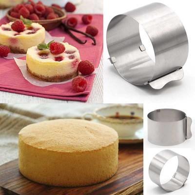Форма раздвижная для сборки тортов