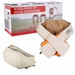 Массажер инфракрасный Massager of Neck Kneading