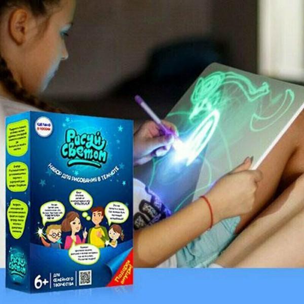 Световой планшет Рисуй светом А5 (набор для рисования в темноте)