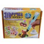 Набор для творчества 3D ручка 3DPen-3 с набором пластика PLA и набором трафаретов