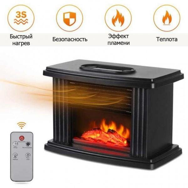 Портативный камин обогреватель Flame Heater
