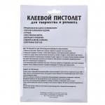Клеевой термопистолет сетевой, 7мм