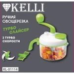 Ручной измельчитель турбо слайсер KELLI
