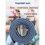 Коврик двусторонний для занятий йогой и фитнесом 1800x570x15 мм