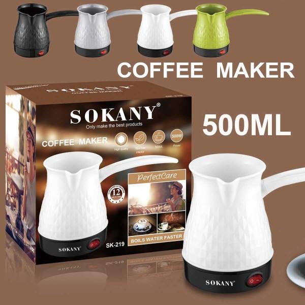 Кофеварка электрическая 500 мл