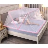 Антимоскитная сетка на кровать 190x130 см