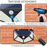 Настенный уличный светильник Solar Interaction Wall Lamp