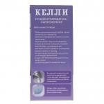 Ручной отпариватель парогенератор КЕЛЛИ KL-317   350 мл