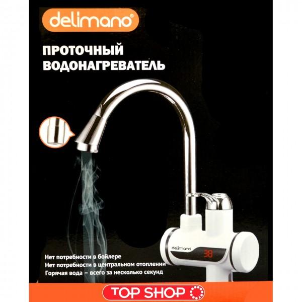 Проточный водонагреватель с электронным дисплеем Delimano
